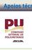 Apoio técnico: Associação Brasileira da Indústria Química - Abiquim